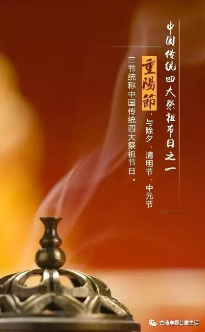 杯酒人生 | 8月26日 收藏级艺术名酿慈善拍卖会《拍品图录》