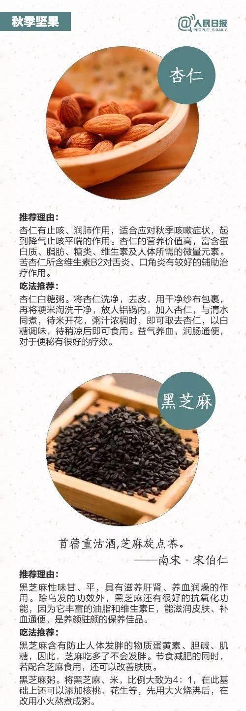 """""""炒股""""收益大增 兰州黄河一季度预计实现扭亏"""