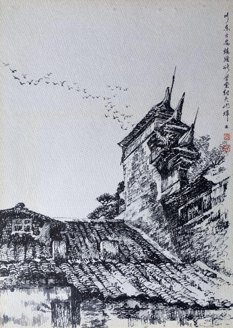 四川民居国画简笔画