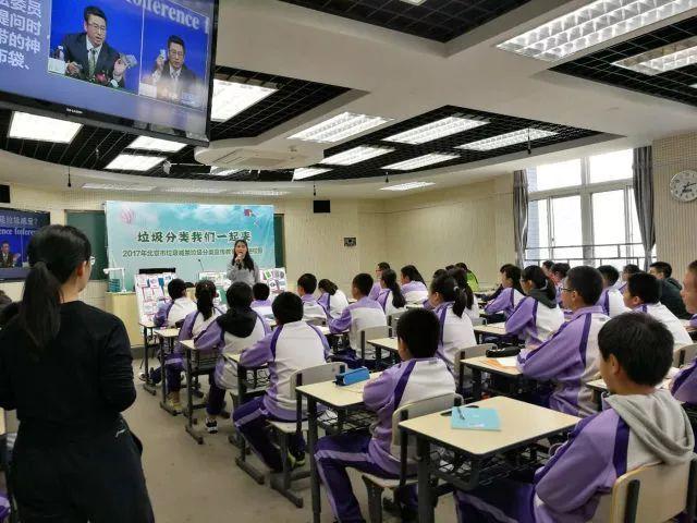 搞笑!韩国希望中国多支持韩企,那萨德就这么不明不白了?