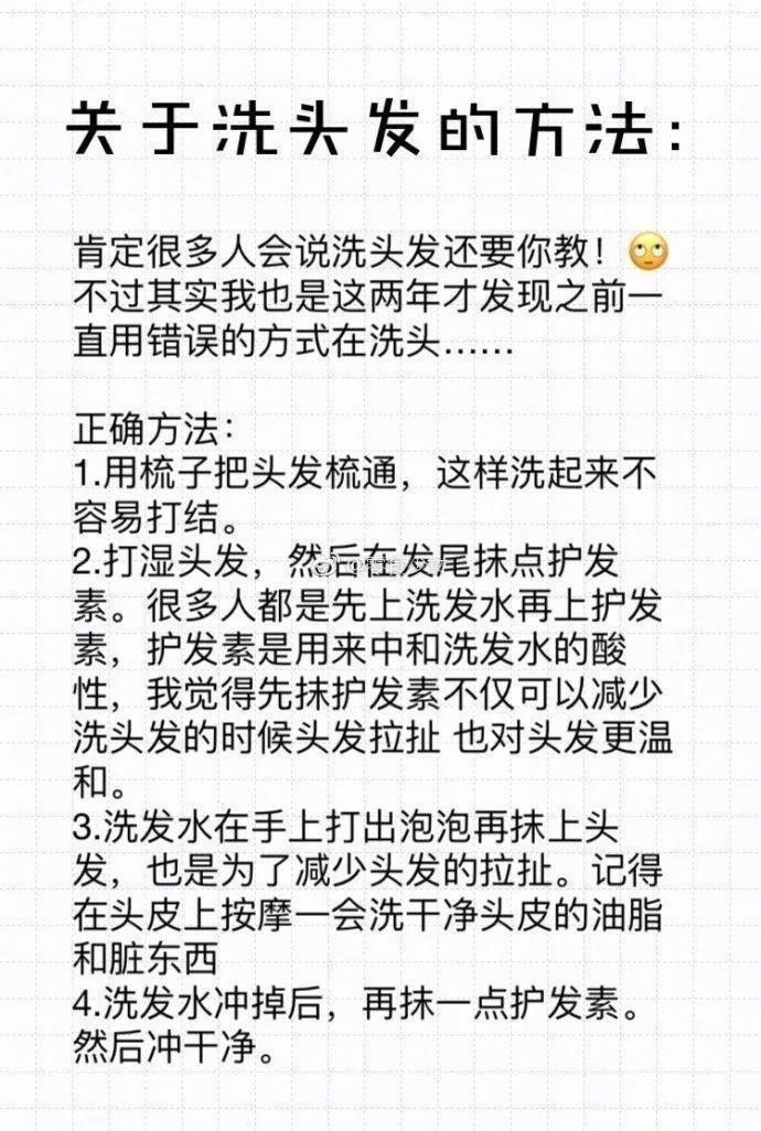 《卧底巨星》陈奕迅李荣浩,明明是兄弟电影为什么却有其他味道