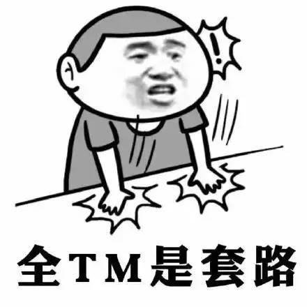2月13日寿阳最新招聘、求购、房屋出售、出租便民信息