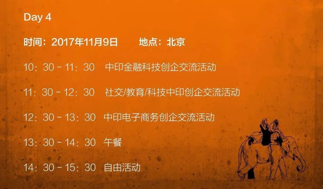 新古典:郑州托斯卡纳160㎡复式,石材与护墙板搭配,大气沉稳