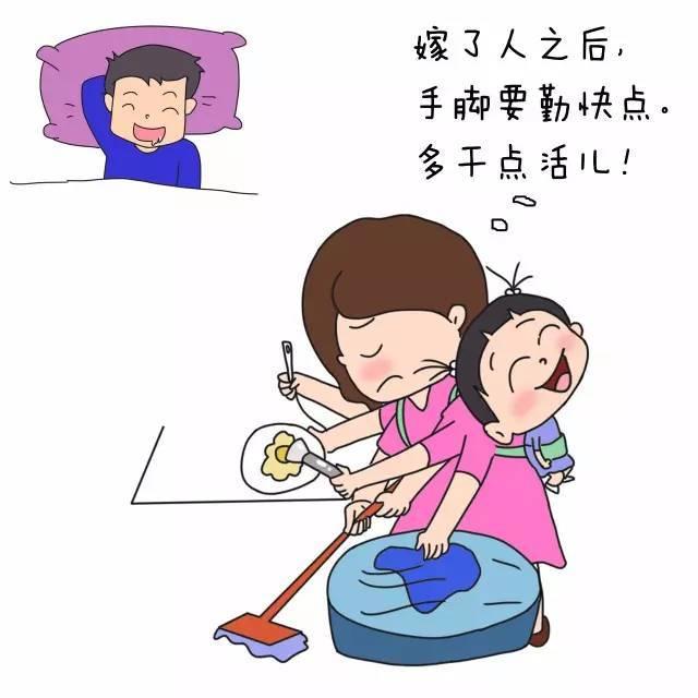 """甘肃平凉现民间牛人独创""""龙篆文""""一个字5.8万元"""