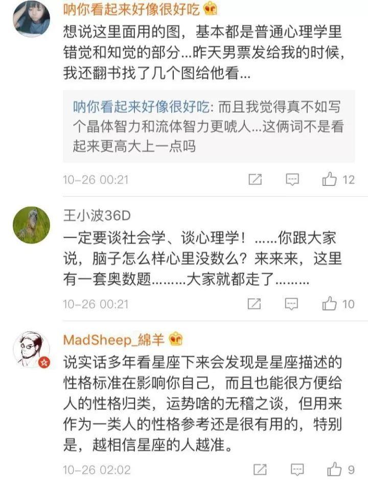 凤翔 项目直击|盘活闲置资产 企地合作双赢