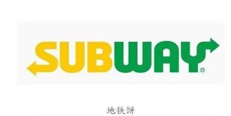 杭州无人超市开张,再不努力,以后你连售货员都没得做......