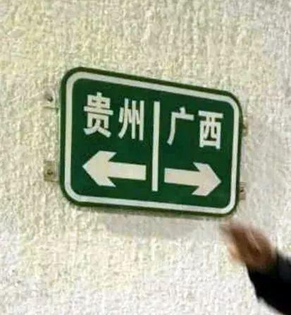从余庆至桂林约6小时,   至广州约9小时,   二龙茶园、都市第三地生态园   2017年10月26日上午11时15分,厦蓉高速公路(g76)雷洞收费站正式通车运营,标志着从福建厦门到四川成都,全长2295公里的厦蓉高速公路全线贯通.