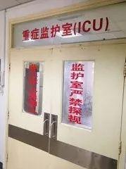 莆田市政协党组成员述责述廉并接受评议 林庆生讲话