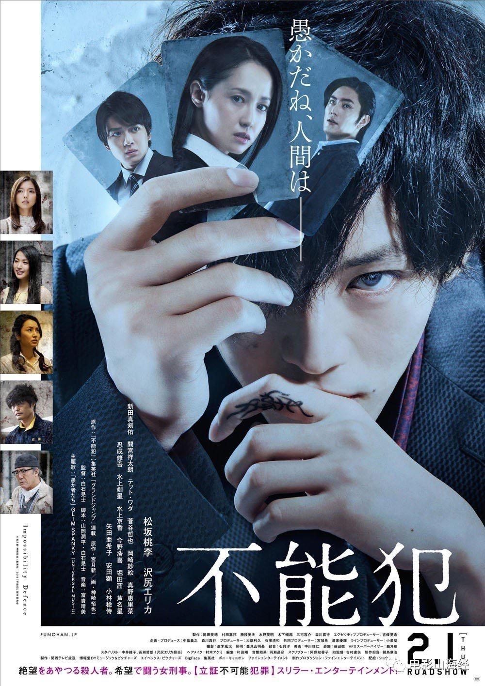 12月日本新片展完整详情及我们的推荐