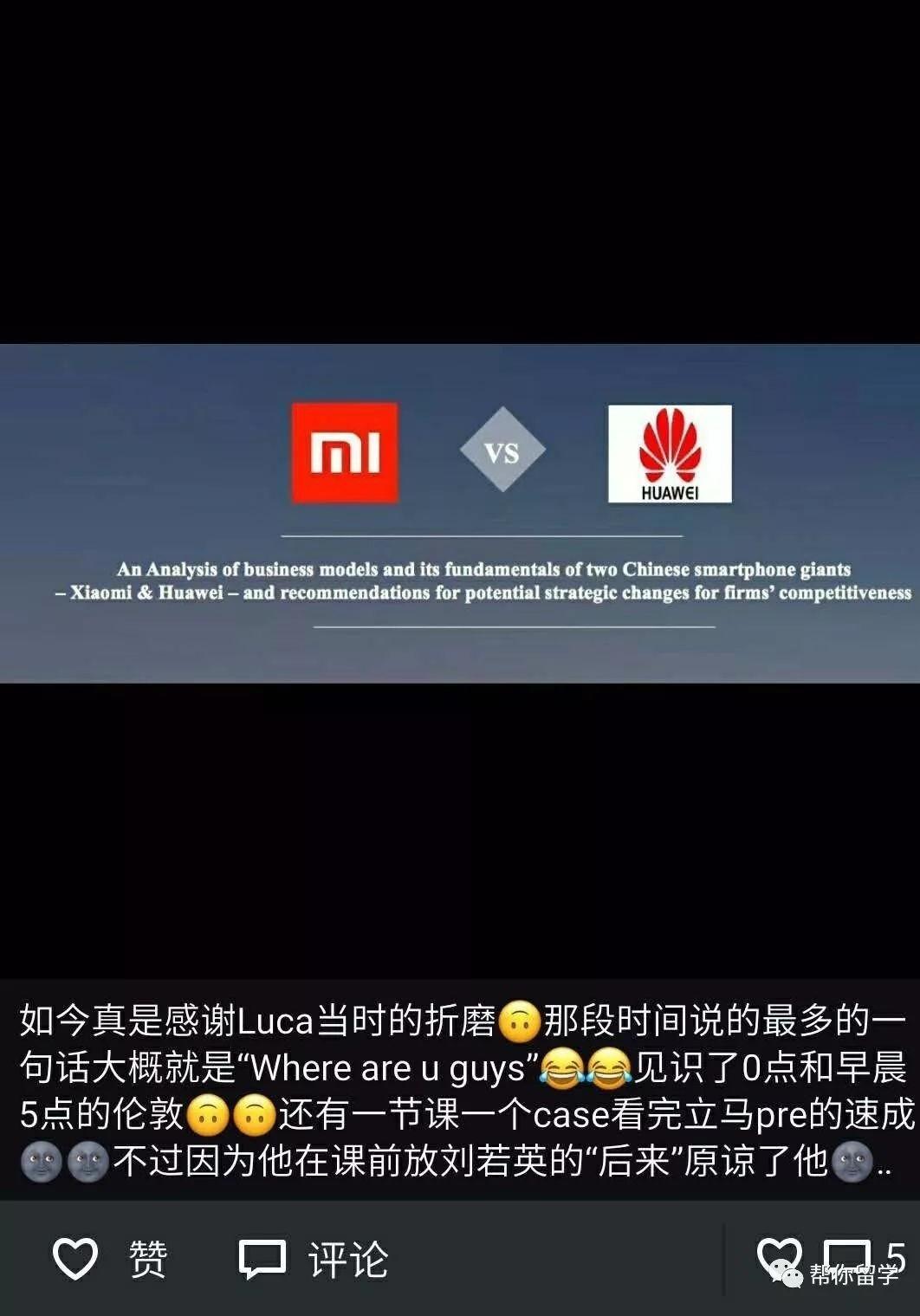 中国光电子器件产业技术发展路线图发布 PCB行业再迎良机