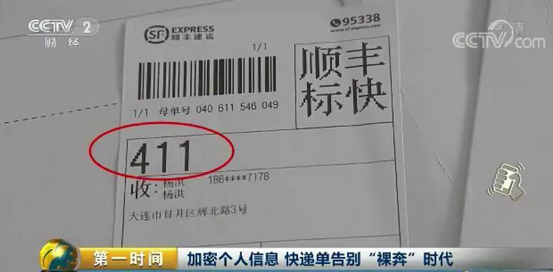 """「网警提醒」国庆出游谨防网络诈骗,别让旅途变""""�逋尽�"""
