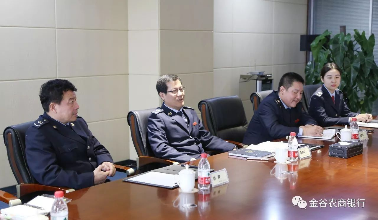 刘建强金谷银行判决书