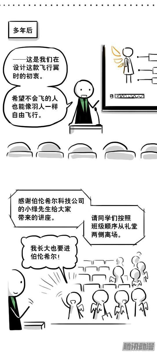 """旬阳30岁男子外地打工结识13岁女孩 带她""""私奔""""回陕"""