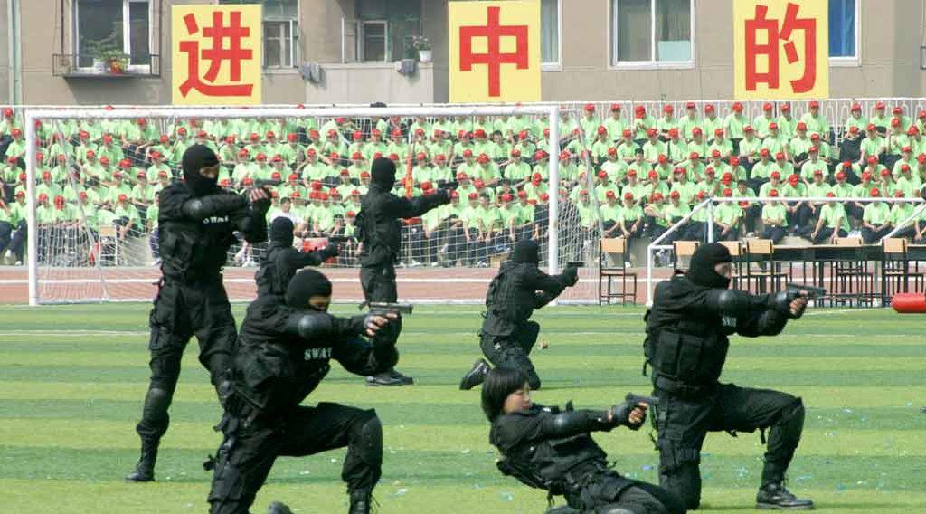 六,中国刑事警察学院