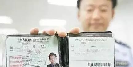 揭秘:山东小夫妻选择偏远地区创业成功 月入万元的生意经