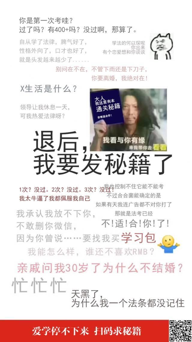 """漳州龙海地税开展体验""""税官"""",征纳双方""""心连心""""活动"""
