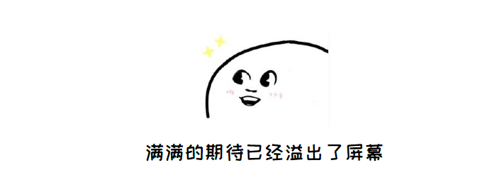 范丞丞录《爸爸6》背超大包抢镜,网友:心酸又好笑