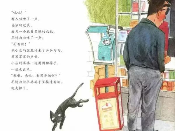"""重磅丨中央电视台《匠心智造》聚焦金彭 鹿守光全程""""参演"""""""