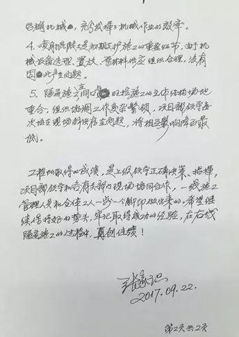 南京多地市民听到一声巨响!究竟是什么?多部门回应…