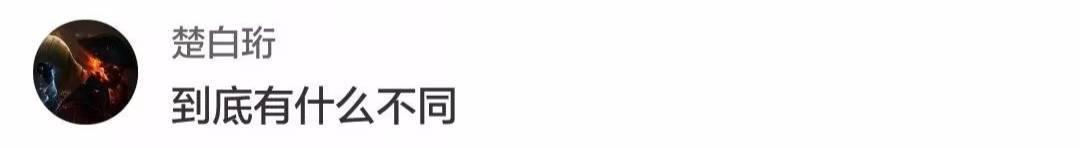 """德江县厦阡小学开展""""我们的节日·清明——网上祭英烈""""活动"""