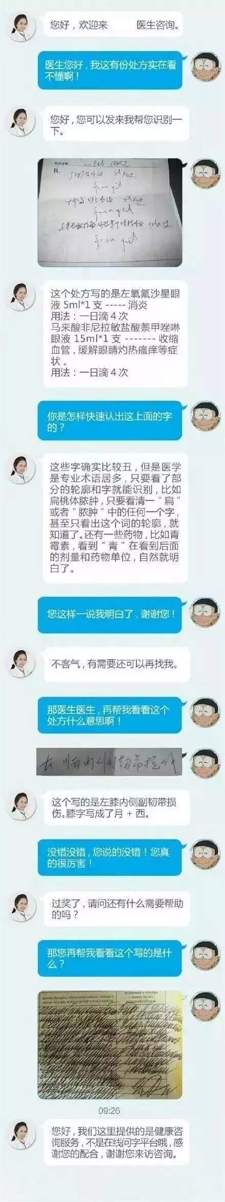 当重庆各热门区域有了朋友圈,来呀!互相伤害啊!