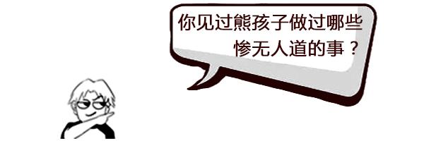 中国最有大哥气质的城市, 人称三省省会, 最有资格当第五大直辖市。