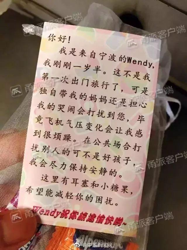 老北京炒肝儿在家里自己这样做,味道绝对是极好赶超老摊位的味道