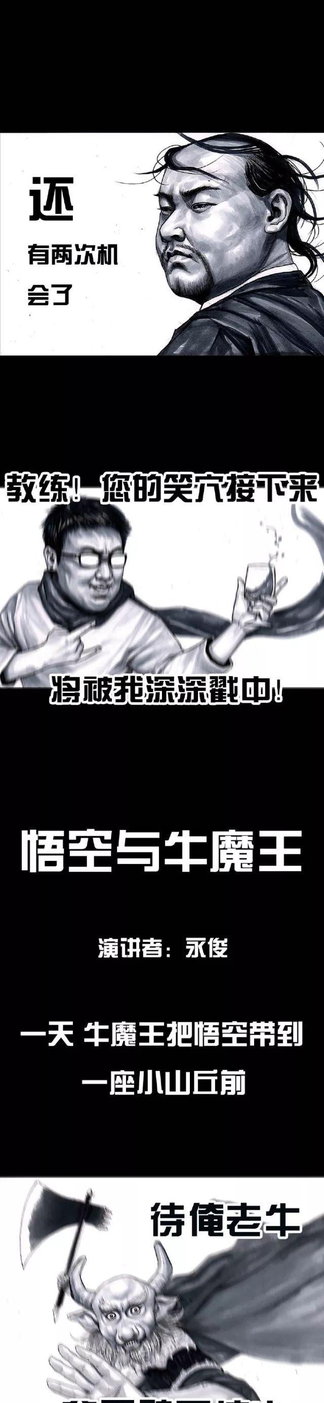 新闻 仁化锦江电厂做好强降雨天气防洪泄洪工作