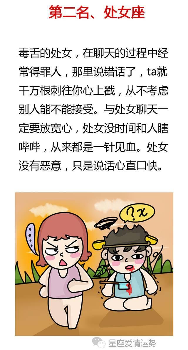剧日报|双世宠妃2梁洁自媒体影响力高,梦回大清传启动李兰迪杨志刚主演
