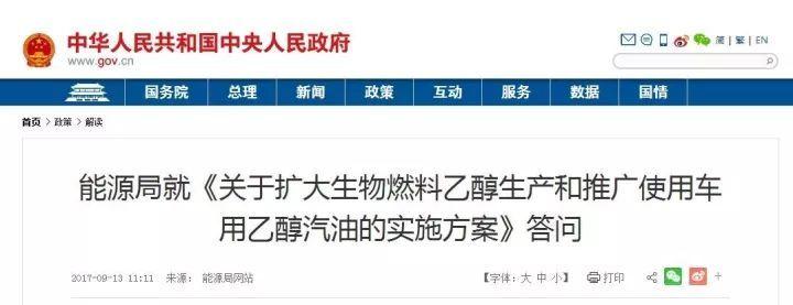 朴槿惠一审获刑比自己多4年 崔顺实:都是我的错