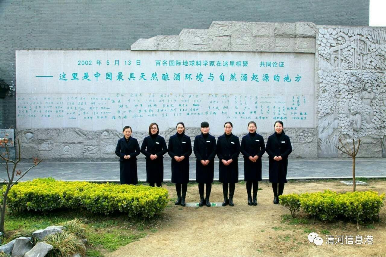 邢台银监分局多措并举推动银行业服务县域经济