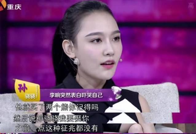 据说它们是江苏最大的5个城市:第5是徐州,第1是南京!