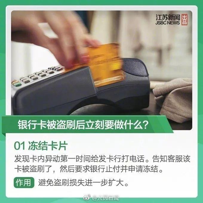 """喜报丨汇川区荣获""""中国十大社会治理创新""""奖"""