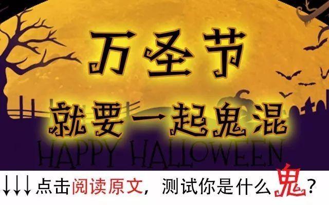 死磕歌手张敬轩 屡次公开举报其港独的香港神秘女子身份大起底!