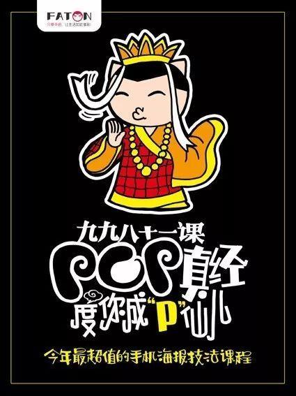 小米手绘pop海报图片