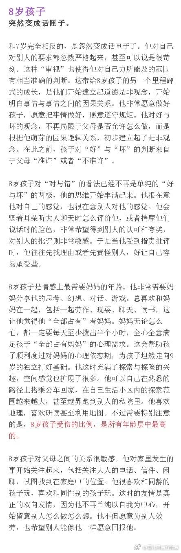 """广州恒大客场战平上海上港 """"天王山之战""""未分胜负"""