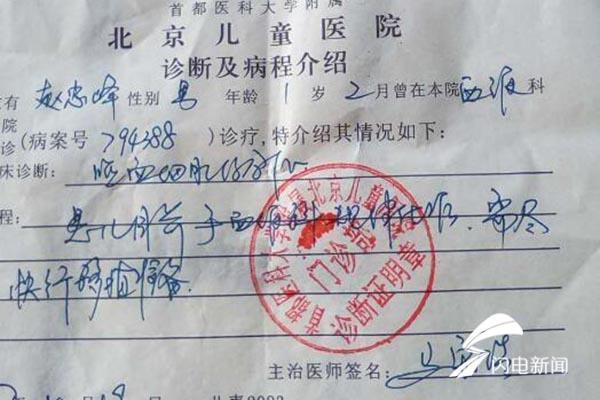 当25岁的郑爽遇上29岁的赵丽颖, 最大的赢家竟是他们两个!