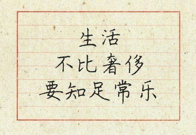 出题单位:西宁业之峰装饰|不得不说,装修也是一场高考!