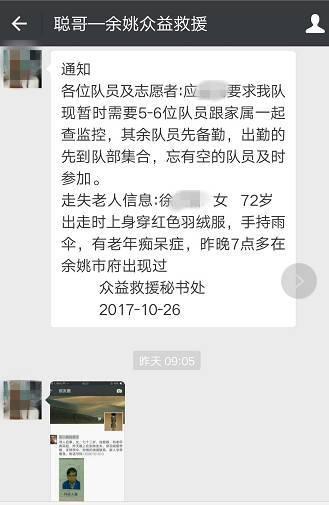 降雨降温!今天北京最高温降至24℃,还有件重要的事情要提醒你!