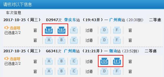 来源:中国铁路客户服务中心 返回搜             责任编辑