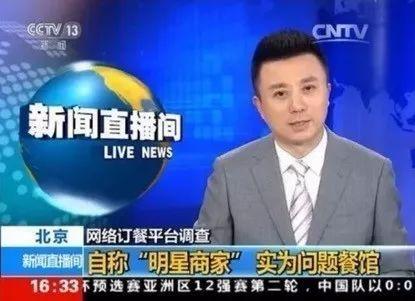 河南省业主大会和业主委员会指导规则 征求意见中