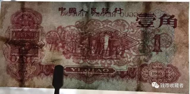 裂了的纸币也能修补完好!该怎么辨别才不受骗呢?
