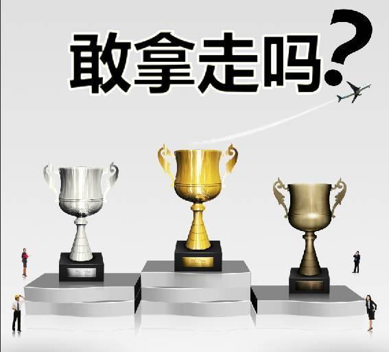 【自由设会——创意台历diy设计大赛】征集令!千元大奖等你来赢!