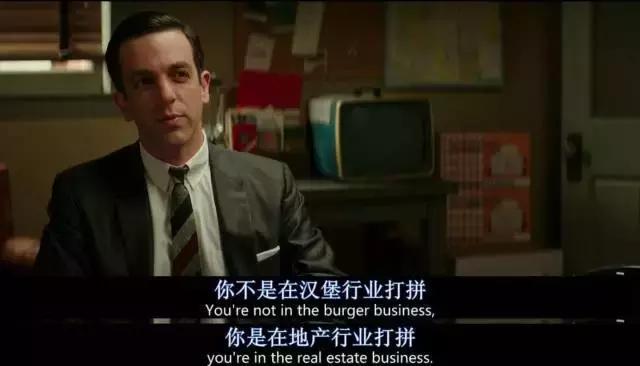 """刚刚,一篇""""攻击""""中国的文章,在网上火了!中国实力打脸美日,原来,真相却是....."""