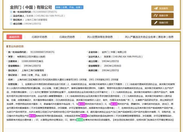 悟空来了!大型魔幻儿童舞台剧《大闹天宫》登陆永州,留言点赞免费获取门票!