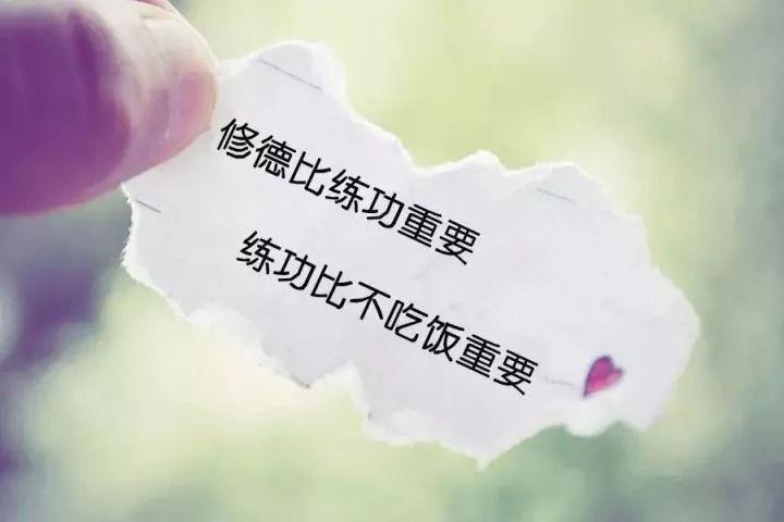 中国梦七天悟富三代
