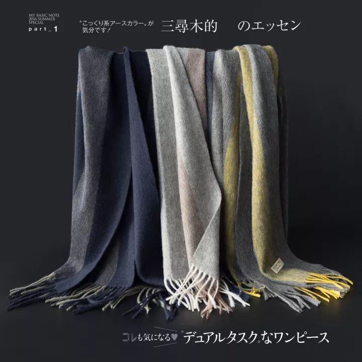 春天丝巾这样系美到人人都夸胜过买100件新衣!