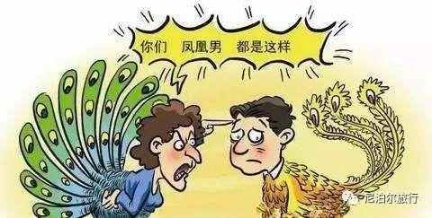 外交部:尽最大努力争取被绑架中国公民早日获释