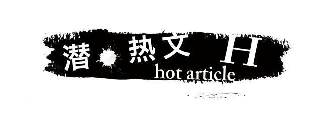深圳限购成果显着: 买家弃定金 房东降70万急售