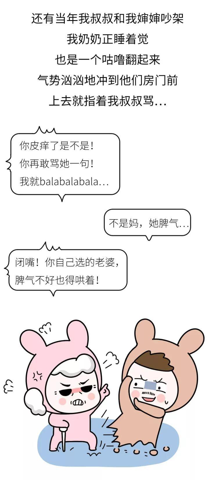 郑爽,陈立农、刘亦菲,江疏影,彭昱畅,周一围,富二代练习生